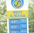 Gasoline_subsidies